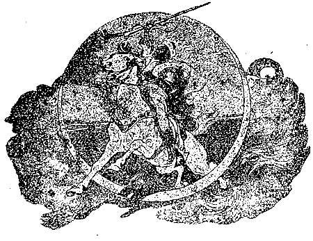 Черкасы-казаки